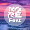 Моrе FEST 2017 (FRESH FESТ)