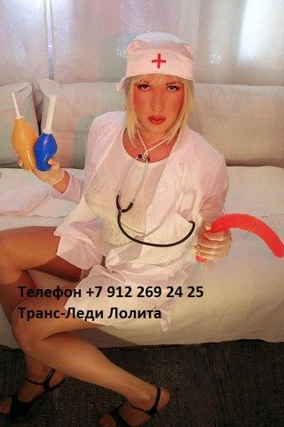 проституток н тагил