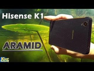 Hisense K1 ARAMID / C30 Rock обзор и краш-тест IP68