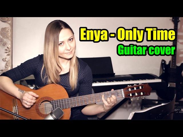 Enya - Only Time   На гитаре разбор