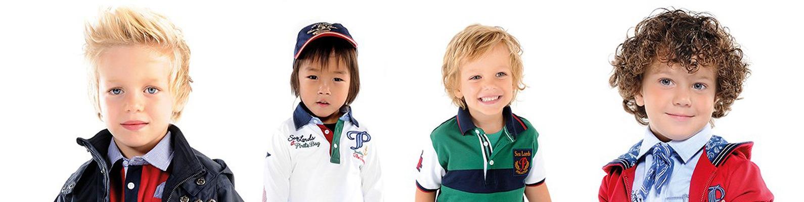 Детская одежда для мальчиков город Воронеж.   ВКонтакте