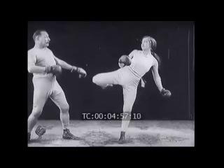 Démonstration de Savate boxe française par le professeur Charlemont (1839-1914)