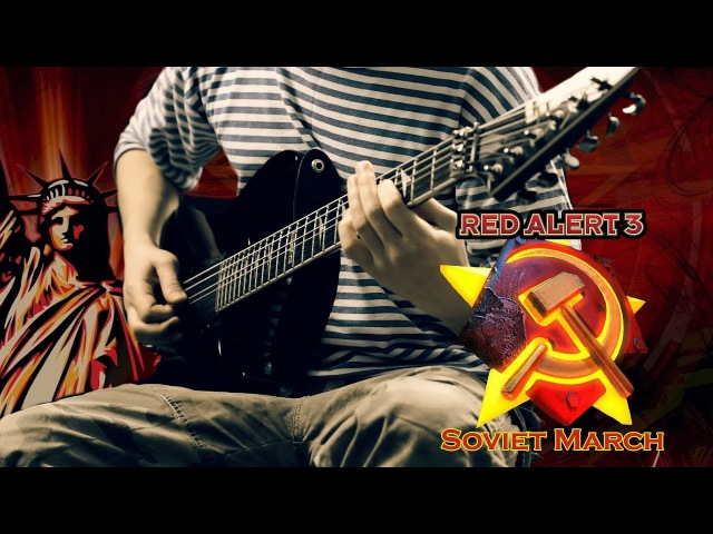 Soviet March Red Alert 3 OST Metal Cover