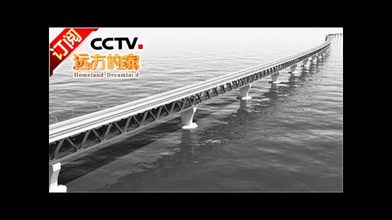《远方的家》 20170106 一带一路(91)孟加拉国 帕德玛河 | CCTV-4