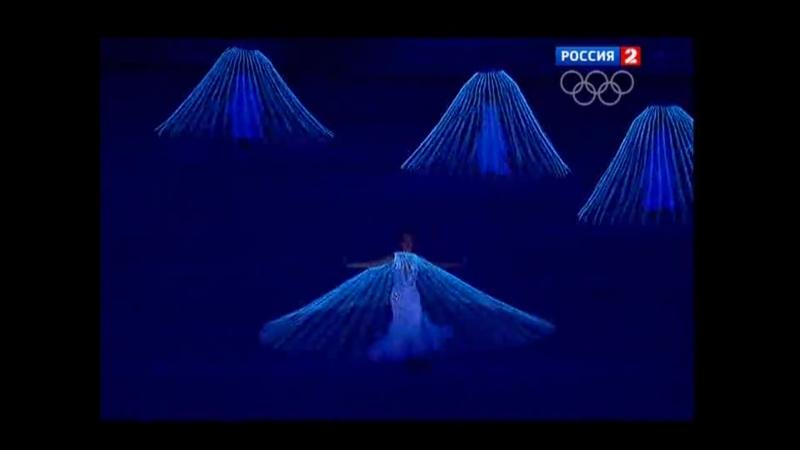 Открытие олимпиады Сочи 2014 Диана Вишнева