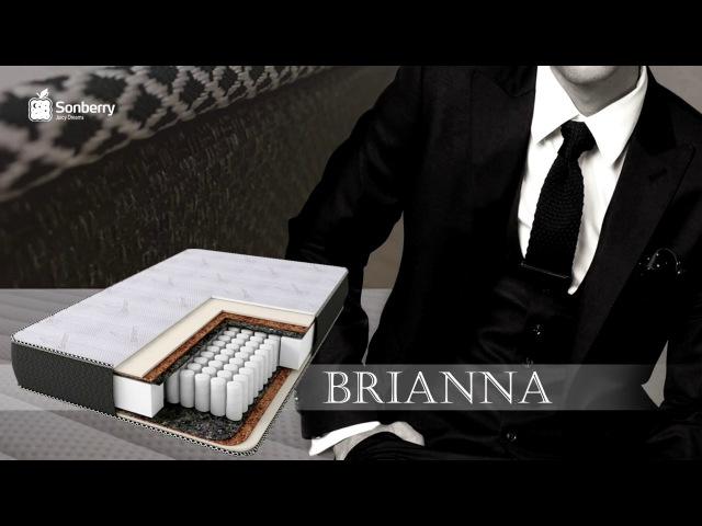 Матрас Brianna Брианна от фабрики Sonberry