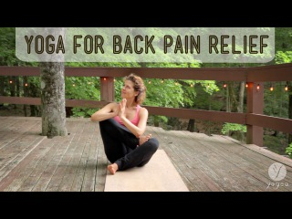 Yoga for back pain relief: Spinal Balm (open level)