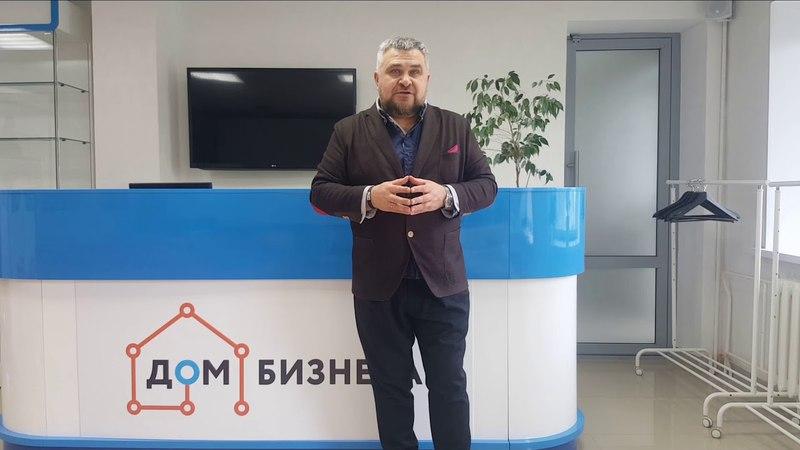 Рустем Фатхуллин приглашает 25 05 2018 в Дом бизнеса