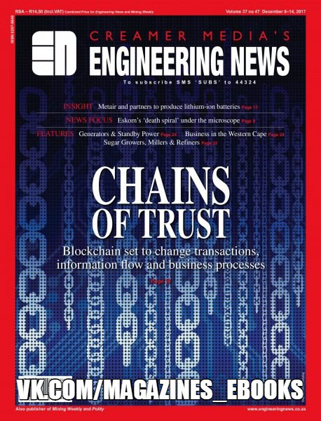 Engineering News  December 08 2017