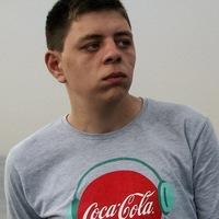 Паха Затравкин
