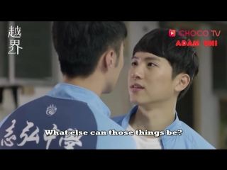Engsub bl crossing the line (wenwu couple) trailer