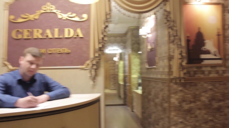 Geralda video Невского