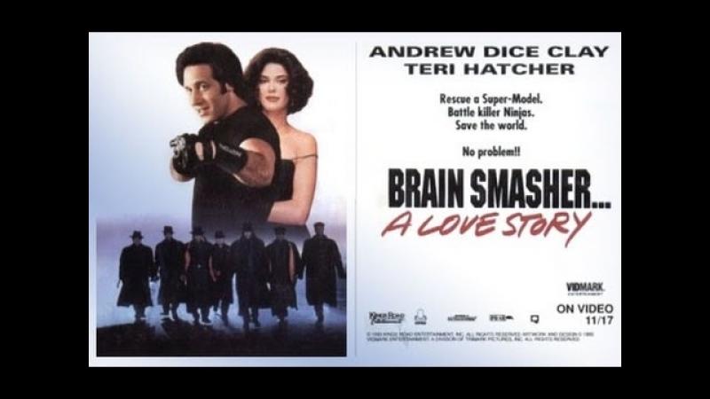 Вышиби мозги История любви Brain Smasher A Love Story 1993 Перевод Юрий Сербин VHS