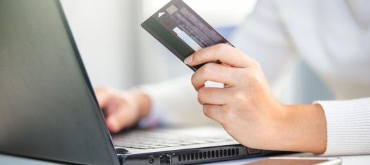 Кредит в волжском онлайн кредит под 12 годовых без залога