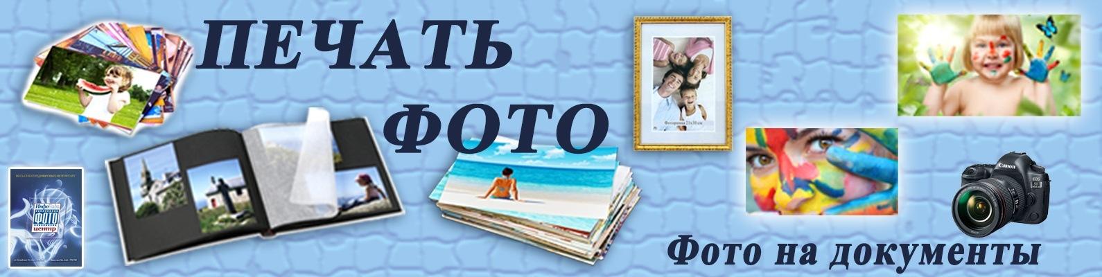 «ФотоЦентр» ИнфоЛада   ВКонтакте