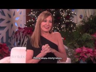 Allison janney on what tonya harding thinks of i, tonya rus sub