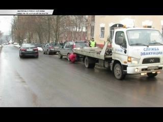 """Курян призывают не бросать авто """"под знаком"""""""
