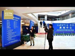 """В Пекине начал работу пресс-центр """"двух сессий"""""""