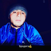ГараАзимов