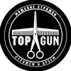 TOPGUN | Мужские стрижки | Хабаровск