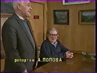 Начало эфира ЦТ СССР конца 1991 года.Большая редкость.