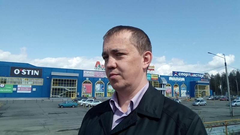 Владимир Черных гл. специалист УГХ администрации ЗАТО г. Железногорск