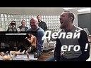 Дана Уайт и Конор Макгрегор зарубились в UFC 3 Бой Между Хабибом И Тони Фергюсоным