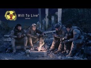 [1080*60] will to live online или сталкер онлайн???
