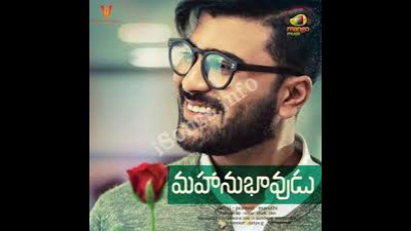 Mahanubhavudu 2017 Telugu Video Songs Jukebox Sharwanand Mehreen Pirzada Thaman S Maruthi Mango Music