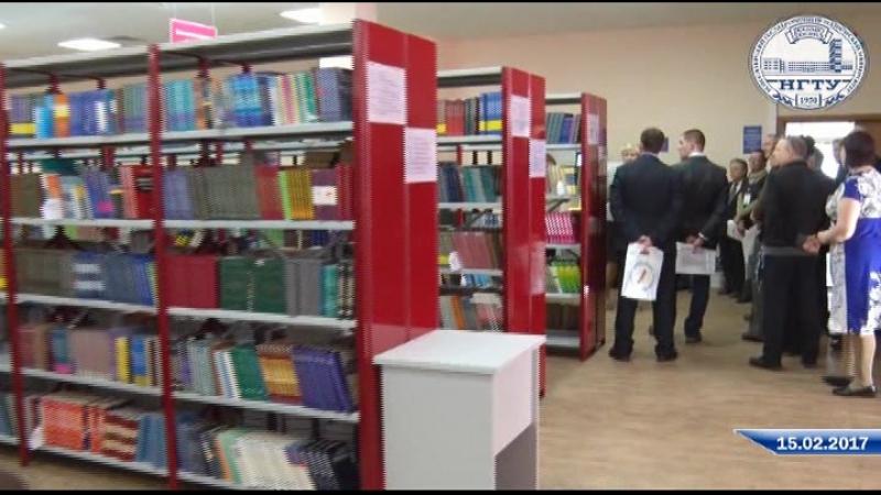 Торжественное открытие нового здания Научной библиотеки имени Г.П. Лыщинского