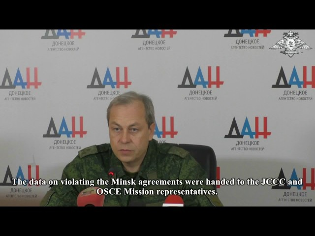 Сводка от Эдуарда Басурина на 6 декабря 2016 года English Subtitles Vice Commander of the DPR Peop