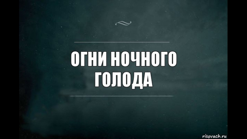 HosrMVRHRIE.jpg