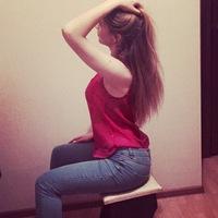 Алина Сидорова