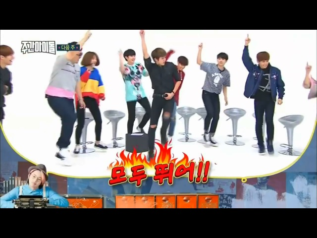 160921 Weekly Idol EP 269 Infinite 주간 아이돌 269화 인피니트