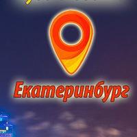 Логотип Куда Сходить Екатеринбург Афиша