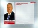 «Астана» ФК Еуропа Лигасының плей-офф кезеңіне шықты