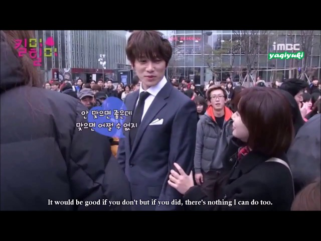 ENG SUB 킬미힐미 Kill Me Heal Me BTS Do you want to die you wench 너 죽을래 이 기집애야