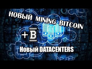 Как заработать биткоин за 2 недели!!  Новый облачный майнинг techbtc!!!