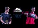 Reno (BLR) vs Sindre (NOR) | FINALE | Super Ball 2017