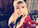 Персональный фотоальбом Светланы Яровенко