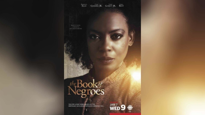 Книга рабов 2015 The Book of Negroes