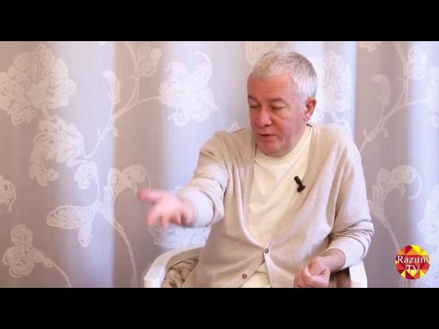 Александр Хакимов Истинное я Ложное я Богатство Как избавиться от эгоизма
