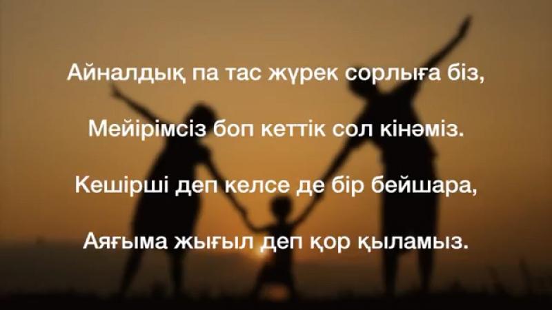 Курманбекова Фарида