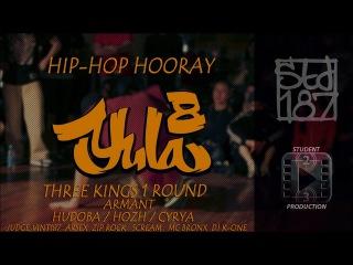 YULA 8 | THREE KINGS | 1 ROUND | ARMANT VERSUS HUDOBA / HOZH / CYRYA