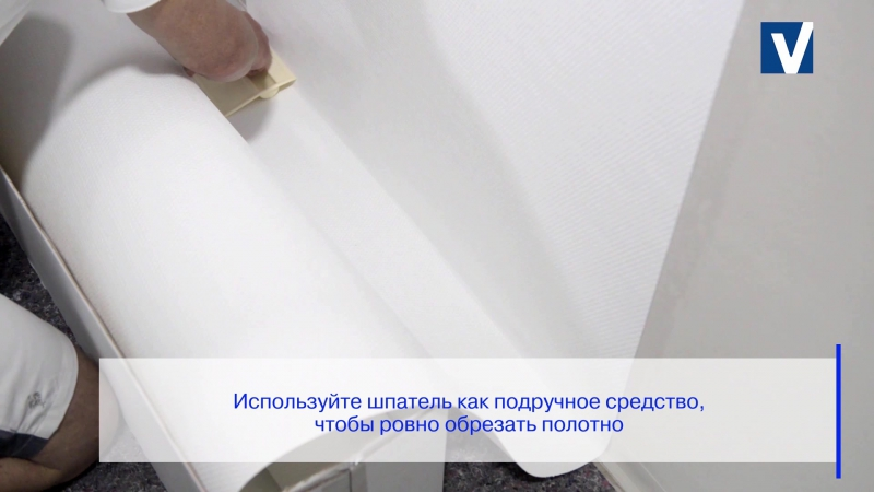 Поклейка стеклотканевых материалов Витрулан с применением клея для стеклообоев