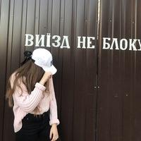 Илона Кухаренко