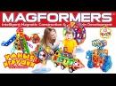 Магнитный Конструкторы Magformers (Магформерс) на 15Toys