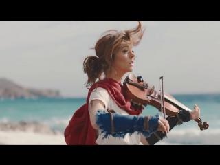 Премьера! Lindsey Stirling - Forgotten City from RiME ()