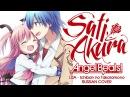 Angel Beats! OST RUS Ichiban no Takaramono Cover by Sati Akura