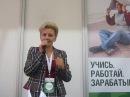 Презентация FOHOW и её продукции на Выставке Правительства Москвы 50 Все плюсы зрелого возраста